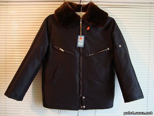 Куплю Куртки Российского Производства