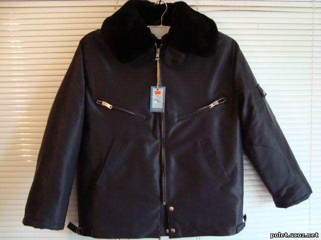 Купить Летную Куртку В Екатеринбурге